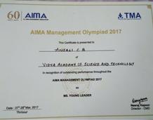 Young Leader Award