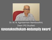 Dr. Agnisarman Namboothiri honored