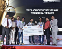 Ecosystem Award 2017